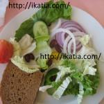 овощи, зелень