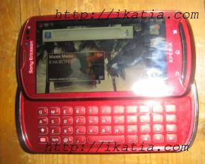 Смартфон Sony Ericsson XPERIA Pro (MK16i) Red