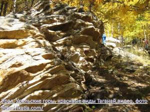 каменистая дорога