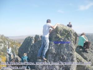 смельчаки на вершине горы
