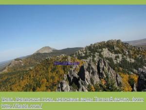 скалы и вершина горы вдали
