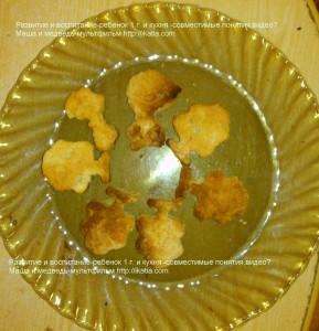 тарелка с детским печеньем