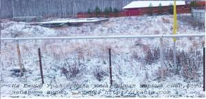 дачный участок зимой
