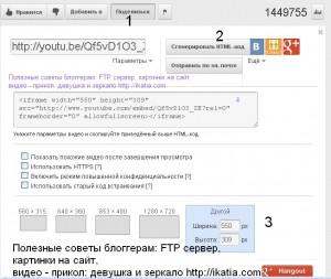 код для сайта для видео