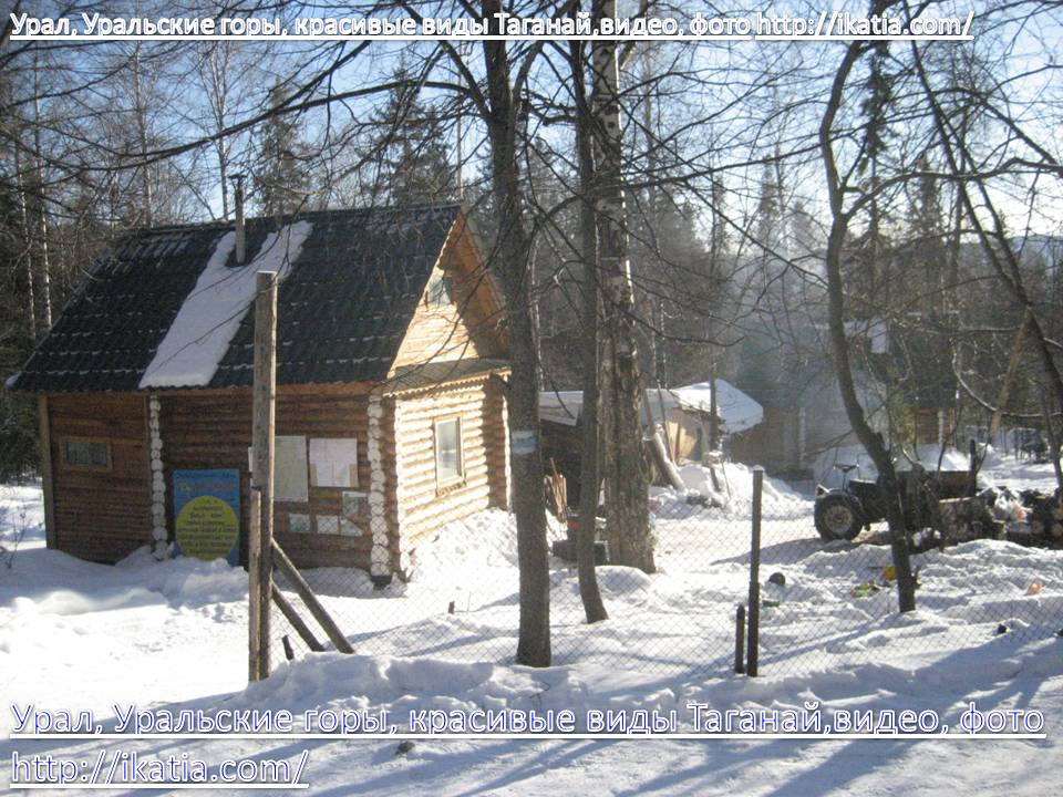 Уральские горы фото таганай
