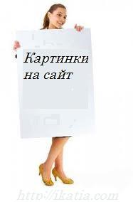 сайт  http://myworldmagic.ikatia.com/