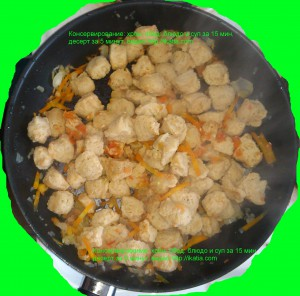 сковорода с готовым блюдом