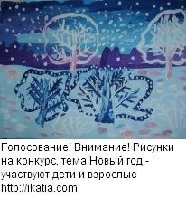 В ожидании новогоднего праздника