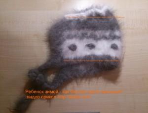 шапочка вязанная детская