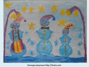 Булдакова Анна, 7 лет. «Весёлое семейство»