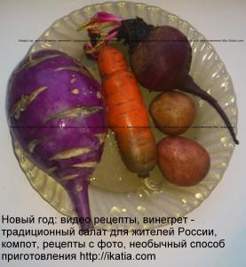 ингридиенты - овощи