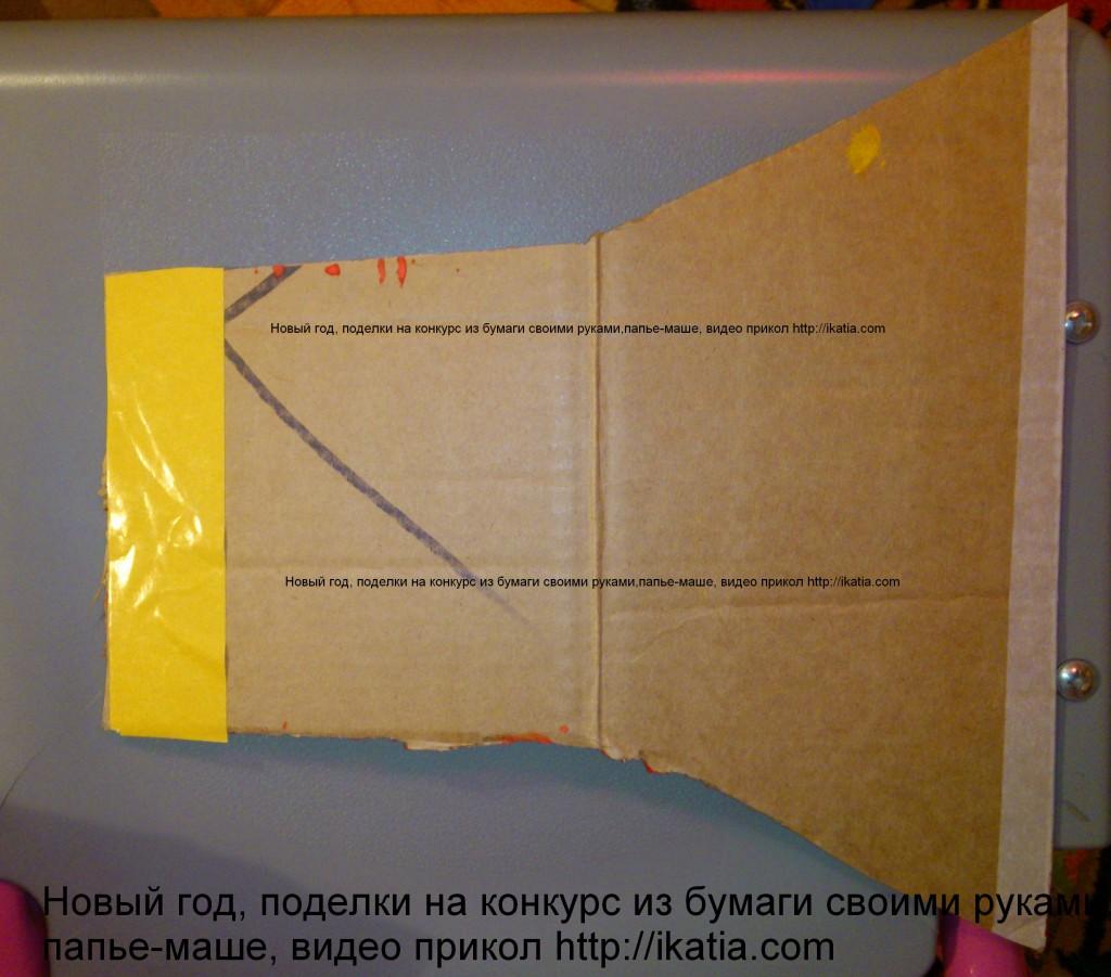Поделки из бумаги скотч