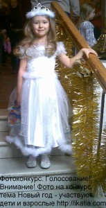 маленькая красивая девочка в костюме