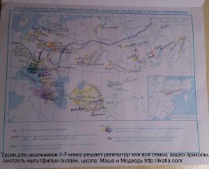 контурные карты по истории 6 класс