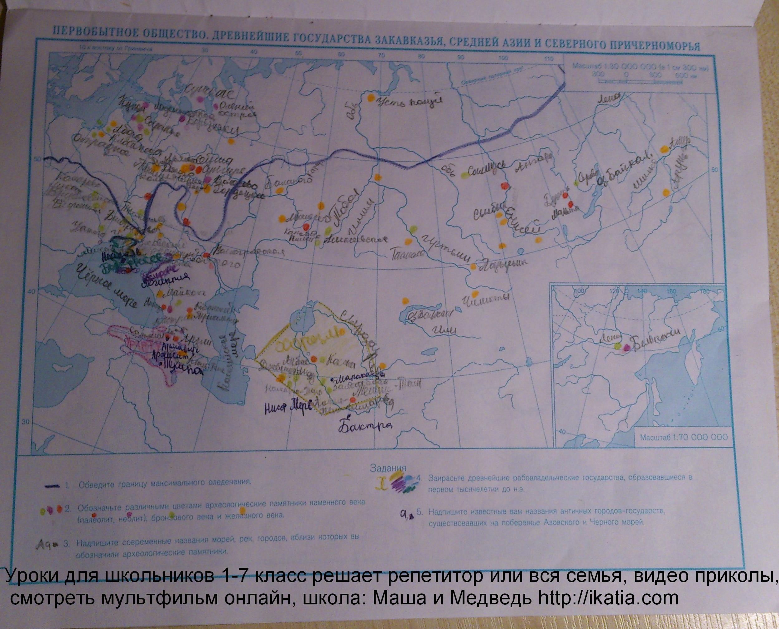 Решебник По Истории Беларуси 11 Класс