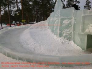 ледяная горка круговая