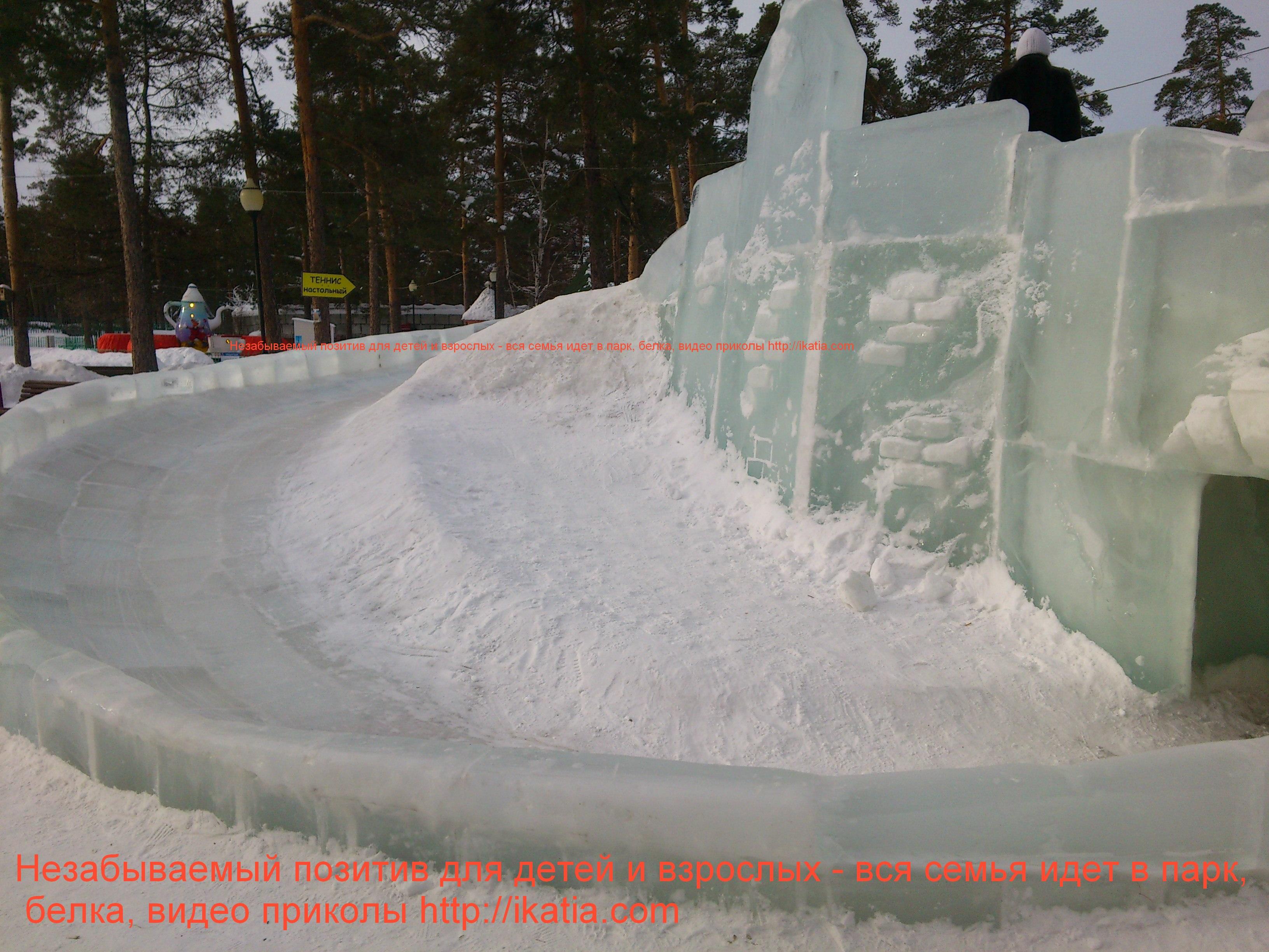 Ледяные горки своими руками 203