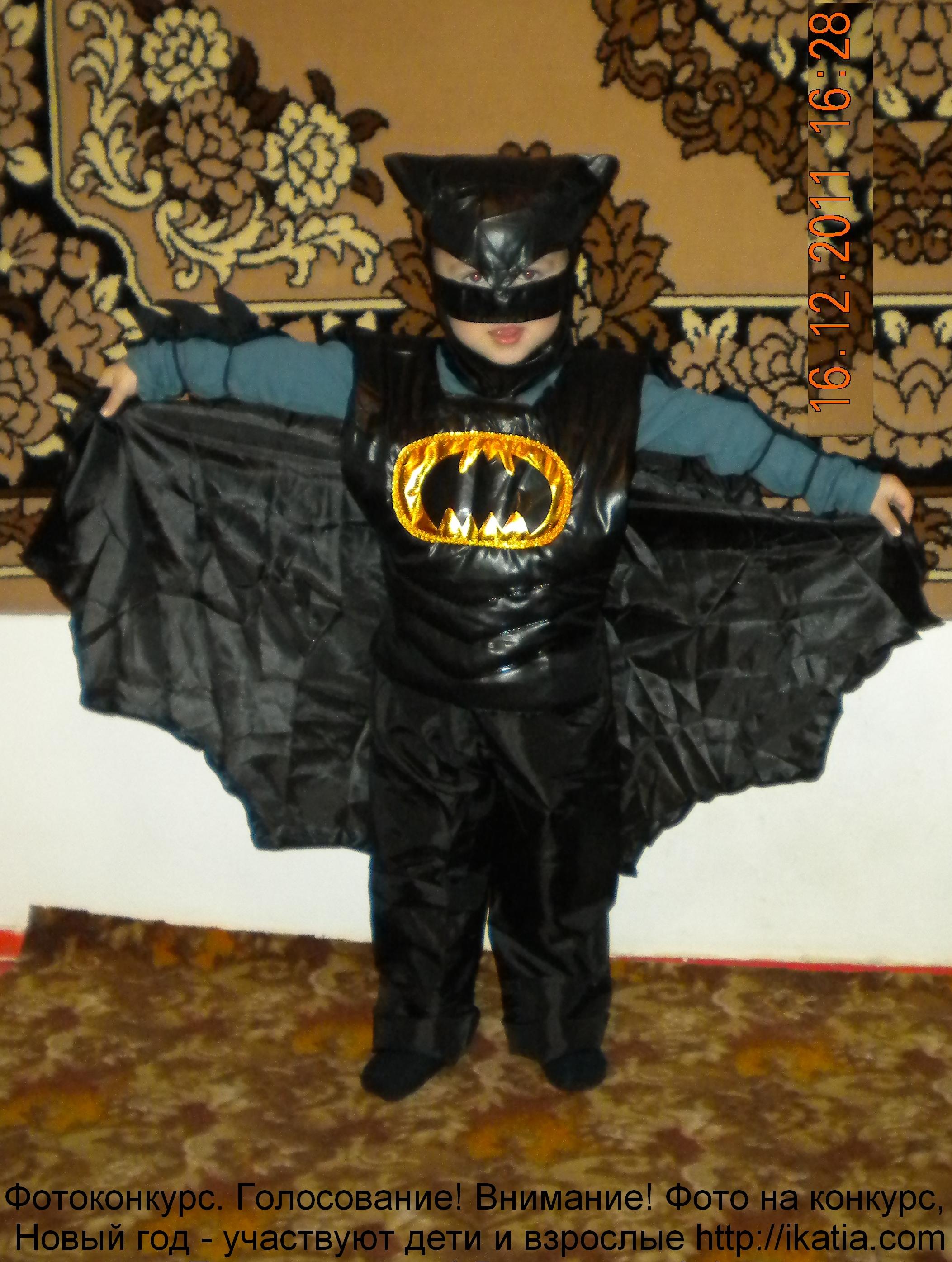 Костюм бэтмен для мальчика своими руками фото фото 256
