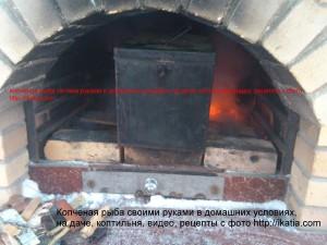 коптильня и огонь