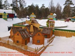 реклама красивая домики деревянные