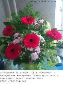 букет цветов красивый