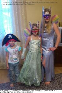 дети в костюмах на Новый Год