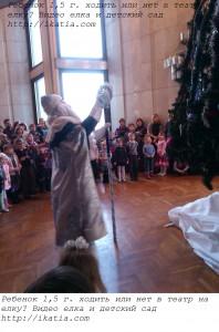 Дед Мороз на елке