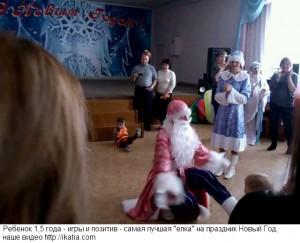 Дед Мороз танцует