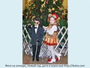 дети в костюмах: лиса Алиса и кот Базилио