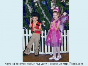 мальчик в костюме ковбоя, девочка в костюме феи