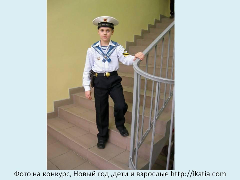 Костюм моряка для мальчиков своими руками