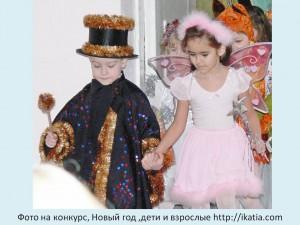 дети в костюмах волшебников