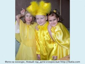 дети в костюмах солнечных зайчиков