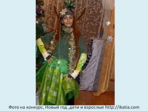 девушка в костюме Кикимора Болотная
