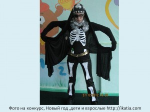 девушка в костюме Кощея Бессмертного