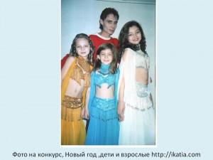 три девушки в восточных костюмах и парень