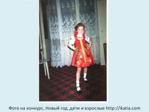 девочка в русском костюме