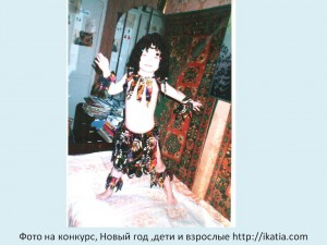 девочка в костюме папуаски