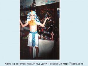 ребенок в костюме самая главная египетская мумия Танец фараонов
