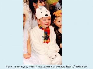 мальчик в костюме медвеженка Умки