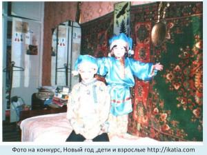 мальчик и девочка в костюме скоморохов