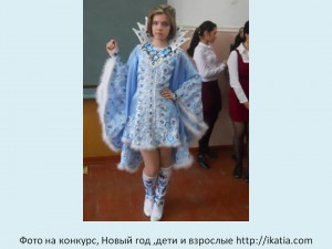 девушка в костюме снежной королевы
