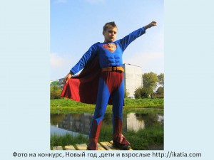 мальчик в костюме супермена