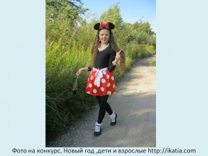 девочка в костюме Мини Мауса