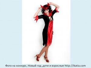 девушка в костюме