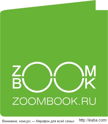 ZOOMBOOK логотип