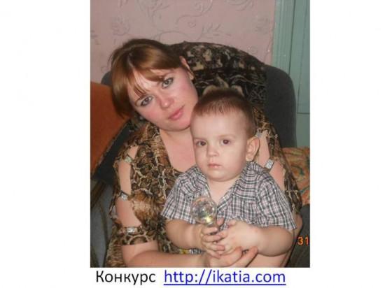 мама и ребенок 1 год