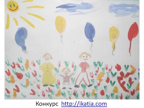 рисунок ребенка 1 год