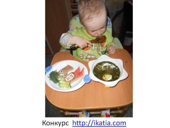 ребенок и суп