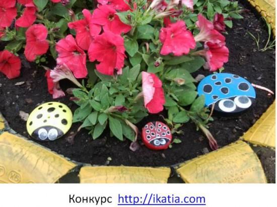 цветы и поделка